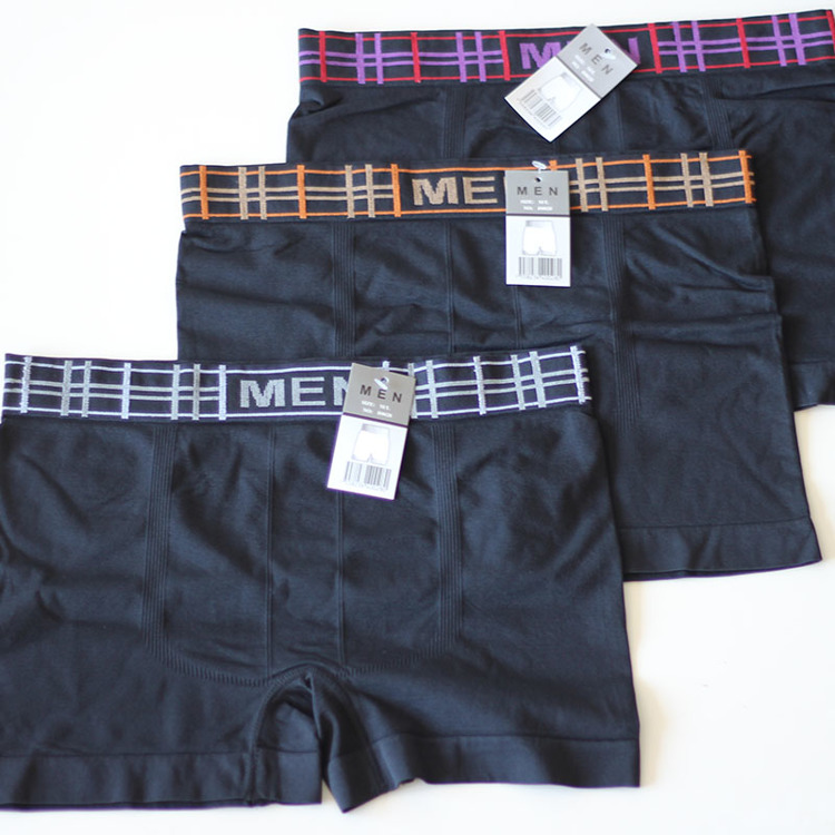 Heren boxers naadloos D0028 ML